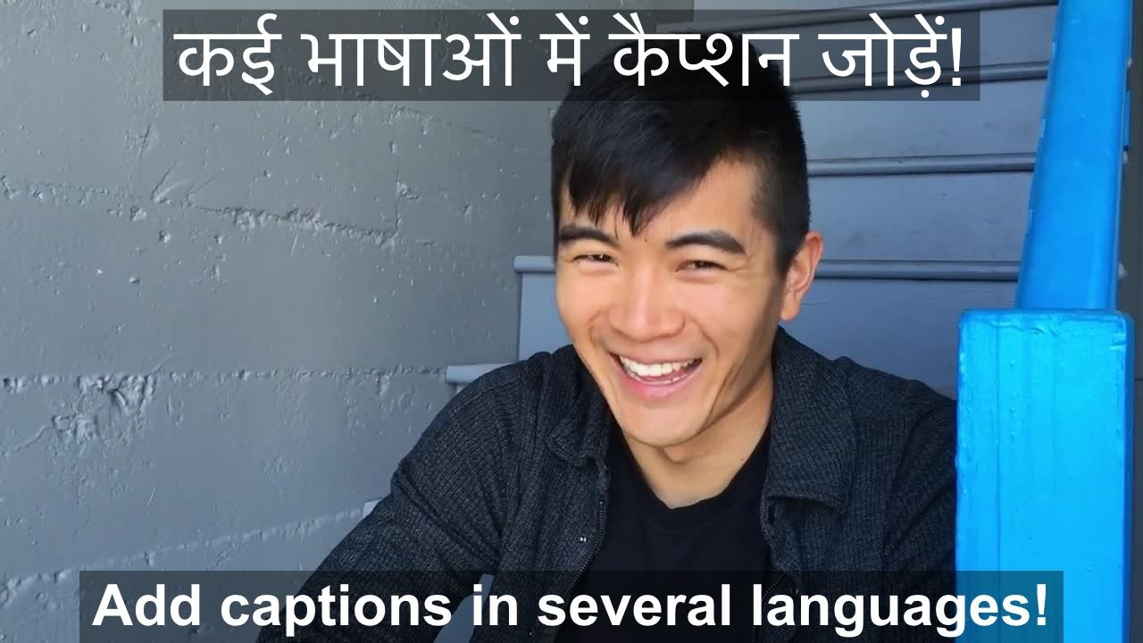 A freeze frame with bilingual captions in English and Hindi.