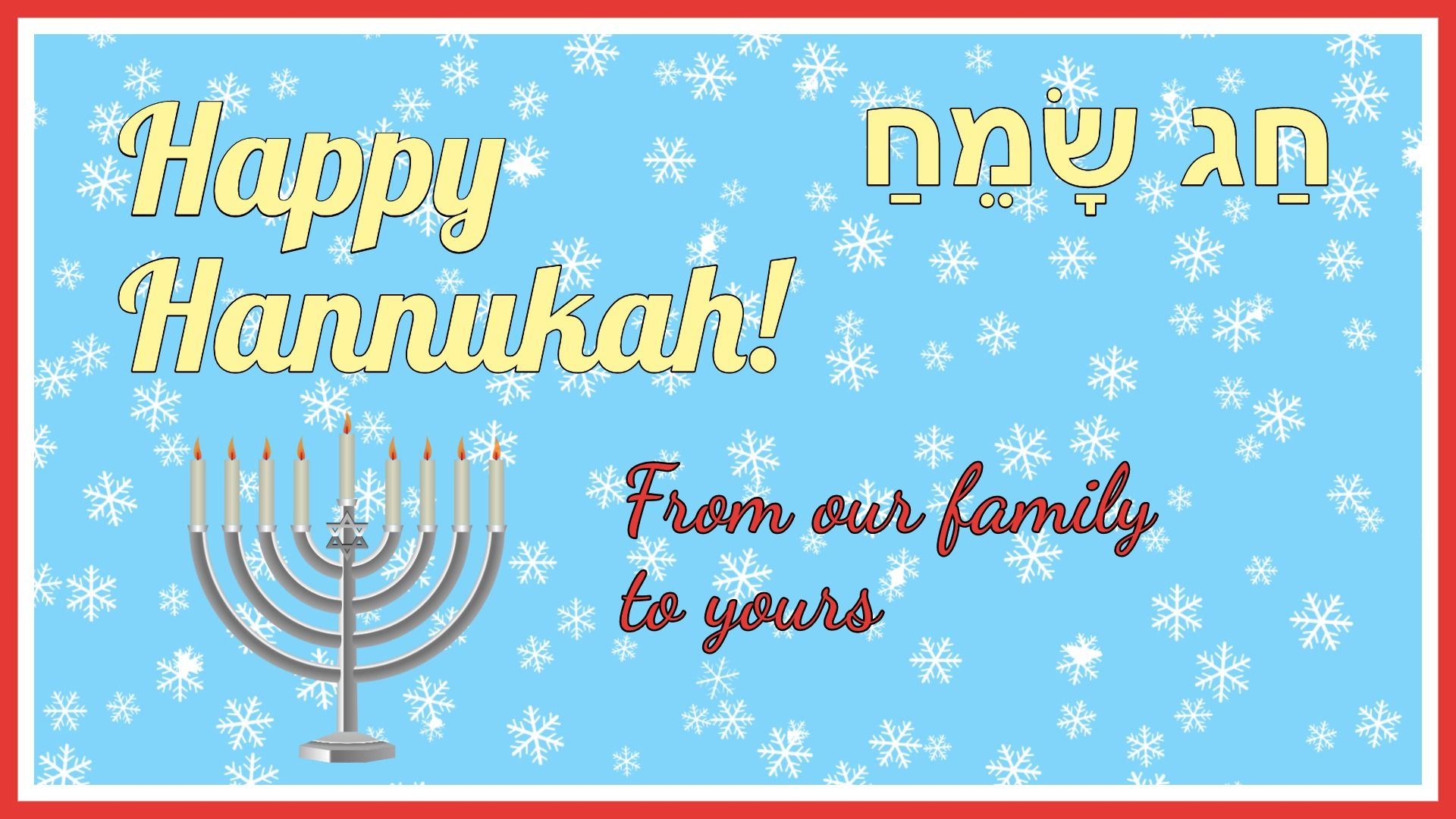 The third holiday ecard template, with a Menorah and snowflakes.