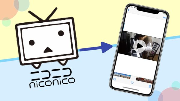 How to Download Niconico Videos For Free Online